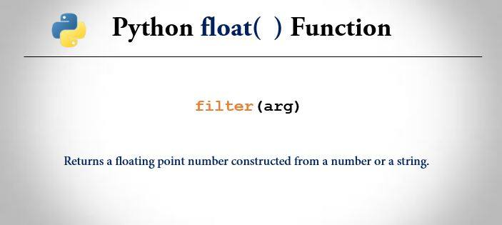 python float() function